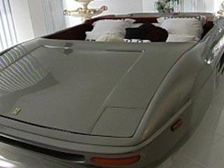 Ferrarichat Com Missy Elliot True F Car Fan